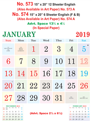 R573 English (IN Spl Paper) Monthly Calendar 2019 Online Printing