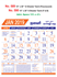 R589 Tamil (Flourescent) Monthly Calendar 2019 Online Printing
