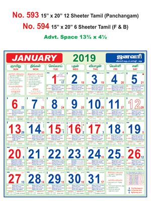 r593 tamil panchangam 15 x 20 12 sheeter monthly calendar 2019