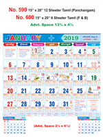 R599 Tamil (Panchangam) Monthly Calendar 2019 Online Printing