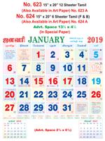 R623 Tamil (IN Spl Paper) IN Spl Paper Monthly Calendar 2019 Online Printing