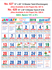 R627 Tamil (Panchangam) Monthly Calendar 2019 Online Printing