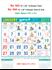 R643 Tamil Monthly Calendar 2019 Online Printing