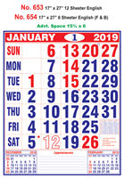 R653 English Monthly Calendar 2019 Online Printing