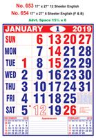 R653 English Monthly Calendar 2019 Online Printing