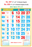 R657 English Monthly Calendar 2019 Online Printing