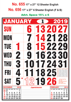 R656 English (F&B) Monthly Calendar 2019 Online Printing