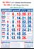 R660 Tamil (Flourescent) (F&B) Monthly Calendar 2019 Online Printing