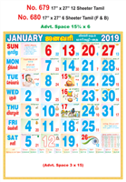 R680 Tamil (F&B) Monthly Calendar 2019 Online Printing