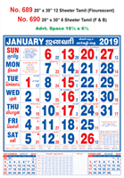R689 Tamil (Flourescent) Monthly Calendar 2019 Online Printing