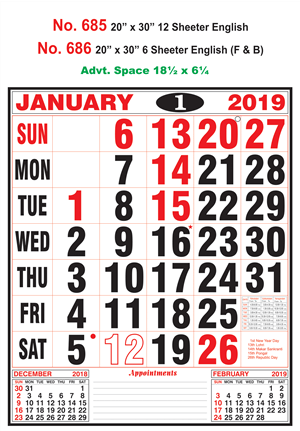 R686 English (F&B) Monthly Calendar 2019 Online Printing