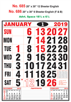 R686 English (F&B) Monthly Calendar 2019 Online Printing