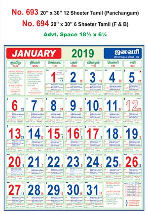 R694 Tamil (Panchangam) (F&B) Monthly Calendar 2019 Online Printing