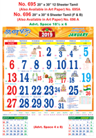 R696 Tamil (F&B) Monthly Calendar 2019 Online Printing