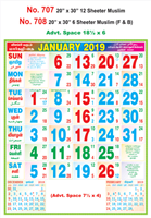 R708 Tamil (Muslim) (F&B) Monthly Calendar 2019 Online Printing