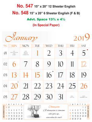 R548 English(F&B) Monthly Calendar 2019 Online Printing