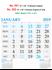 R552 English(F&B) Monthly Calendar 2019 Online Printing