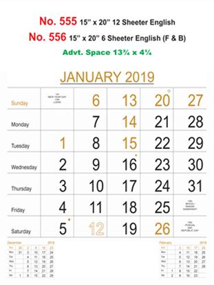R556 EnglishF&B) Monthly Calendar 2019 Online Printing
