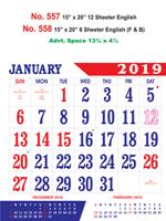 R558 English (F&B) Monthly Calendar 2019 Online Printing