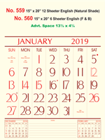 R560 English(F&) (Natural Shade) Monthly Calendar 2019 Online Printing