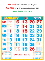 R564 English(F&B) Monthly Calendar 2019 Online Printing