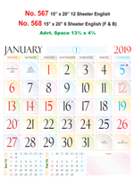 R568 English(F&B) Monthly Calendar 2019 Online Printing