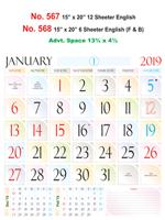 R568 English(F&B) Monthly Calendar 2019 Online Printing