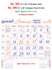 R586 Tamil(F&B) (IN Spl Paper) Monthly Calendar 2019 Online Printing