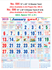 R596 Tamil(F&B) Monthly Calendar 2019 Online Printing