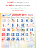 R598 Tamil (F&B) (IN Spl Paper) Monthly Calendar 2019 Online Printing