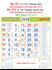 R612 Tamil(F&B) Monthly Calendar 2019 Online Printing