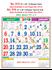 R616 Tamil(F&B) Monthly Calendar 2019 Online Printing