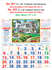 R622 Tamil (Scenery) (F&B) Monthly Calendar 2019 Online Printing