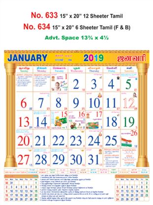 R634 Tamil(F&B) Monthly Calendar 2019 Online Printing