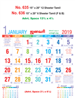 R636 Tamil (F&B) Monthly Calendar 2019 Online Printing