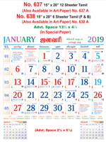 R638 Tamil (F&B) (IN Spl Paper) Monthly Calendar 2019 Online Printing