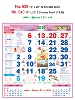 R640 Tamil(F&B) Monthly Calendar 2019 Online Printing