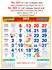 R642 Tamil (F&B) (IN Spl Paper) Monthly Calendar 2019 Online Printing