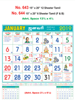 R644 Tamil(F&B) Monthly Calendar 2019 Online Printing