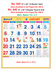 R646 Tamil (F&B) Monthly Calendar 2019 Online Printing