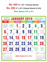 R650 Muslim (F&B) Monthly Calendar 2019 Online Printing
