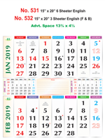 R531 English Monthly Calendar 2019 Online Printing