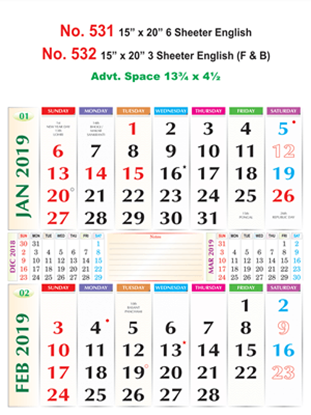 R531 English Monthly Calendar 2019 Online Printing