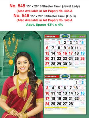 R545 Tamil (Jewel Lady) Monthly Calendar 2019 Online Printing