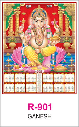 R-901 Ganesh Real Art Calendar 2019