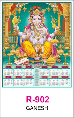 R-902 Ganesh Real Art Calendar 2019