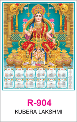 R-904 Kubera Lakshmi Real Art Calendar 2019