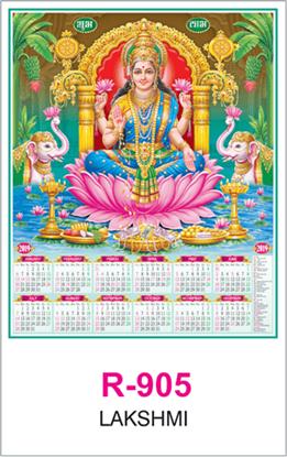 R-905 Lakshmi Real Art Calendar 2019