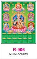 R-906 Asta Lakshmi Real Art Calendar 2019