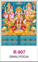 R-907 Diwali Pooja Real Art Calendar 2019